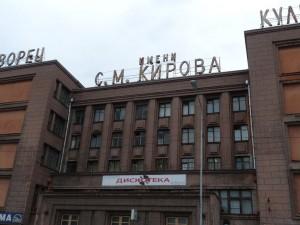 Petersburg_4